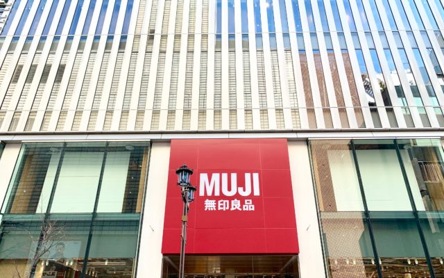 【東京銀座】無印良品世界旗艦店+MUJI HOTEL 從銀座向全世界傳遞無印良品的好感生活