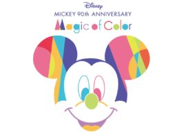 【粉絲必看】米奇90周年慶祝活動「Magic of Color」,90隻90色米奇限定登場