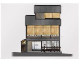 【京都】傳統工藝品融合現代元素,日本生活家飾「Francfranc」推出全新品牌首間實體店