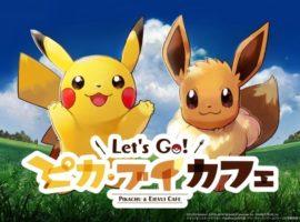 【粉絲必去】慶祝寶可夢新遊戲上市,日本5大城市同步開設「Let's Go !皮卡・布」咖啡廳