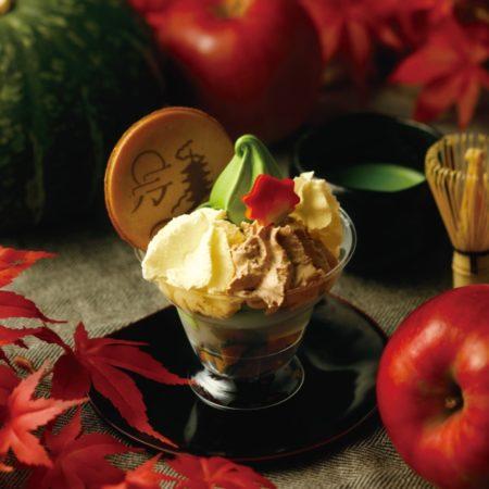 【京都必吃甜點】宇治茶老舖將美艷秋色收進聖代裡,推出賞楓季節限定款甜品