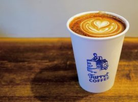 【銀座】築地咖啡名店Turrat COFFEE進駐Ginza Sony Park開設期間限定店