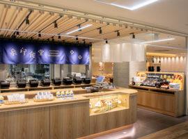 【大阪必吃】頂級美味米飯吃到飽,「象印食堂」大阪難波開幕