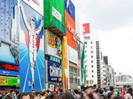 【大阪土產】大阪必買土產&伴手禮 【2019年最新版】