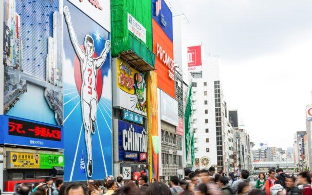 【大阪土產】大阪必買土產&伴手禮 【2018年最新版】