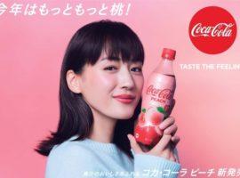 【必買限定商品】日本可口可樂2019年版「蜜桃可樂」,全新升級「桃」感倍增!
