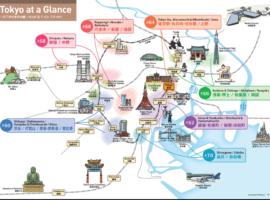 【東京旅遊地圖】東京自由行超實用景點導覽  免費下載!