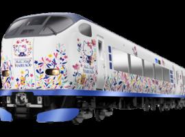 【關西機場】特急列車HARUKA全新塗裝,超萌和服HELLO KITTY帶領大家前往京都