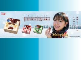 【日本購物】明治兩大長銷明星產品:雪吻巧克力&氨基酸膠原蛋白PREMIUM(有折價券)