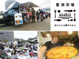 【東京】豐洲市場好逛又好吃,週六限定oishii餐車市集登場!