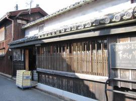 【和歌山】湯淺小鎮:漫步在日本醬油味噌製造的原鄉