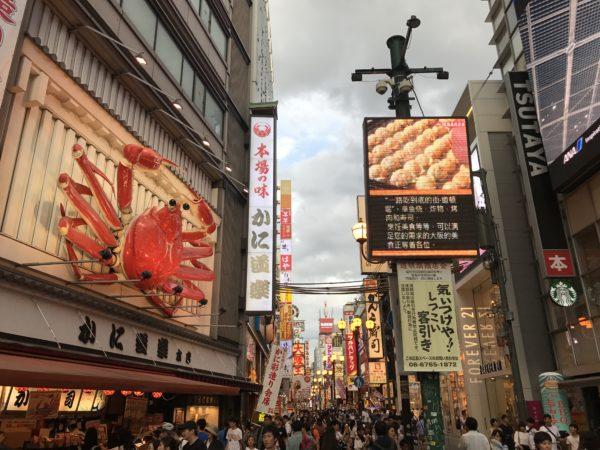 【大阪旅遊】 推薦道頓堀、心齋橋、難波十大美食名單  2019年美食懶人包