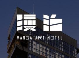 【東京住宿】住進神保町「MANGA ART HOTEL 」 埋首5000本漫畫看整夜